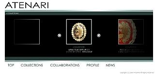 websitefrontpage20080811.jpg